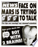 19 Փետրվար 1991