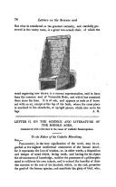 Էջ 78