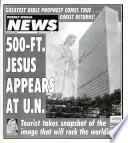 23 Օգոստոս 1994