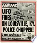 11 Մայիս 1993