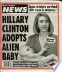 15 Հունիս 1993