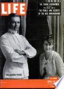 28 Ապրիլ 1952