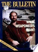 Հուլիս 1994