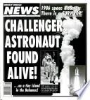 1 Մարտ 1994