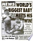 1 Հունվար 1991