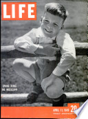 11 Ապրիլ 1949