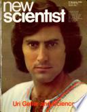 17 Հոկտեմբեր 1974