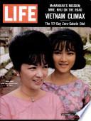 11 Հոկտեմբեր 1963