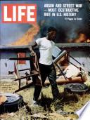27 Օգոստոս 1965