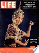 4 Հոկտեմբեր 1954