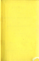 Անվանաթերթ