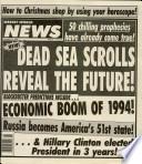 14 Դեկտեմբեր 1993