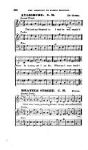 Стр. 358