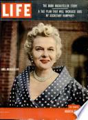 15 Մարտ 1954