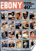 Նոյեմբեր 1985