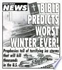 25 Հոկտեմբեր 1994