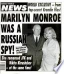 29 Սեպտեմբեր 1992