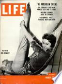 29 Մարտ 1954