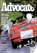 23 Մայիս 2000