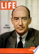 4 Օգոստոս 1952