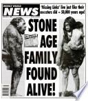 1 Սեպտեմբեր 1992