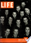 15 Մարտ 1943
