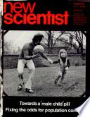 5 Ապրիլ 1973