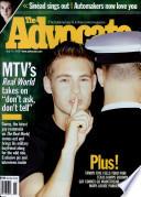18 Հուլիս 2000