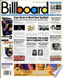 18 Նոյեմբեր 1995