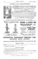 Էջ 210