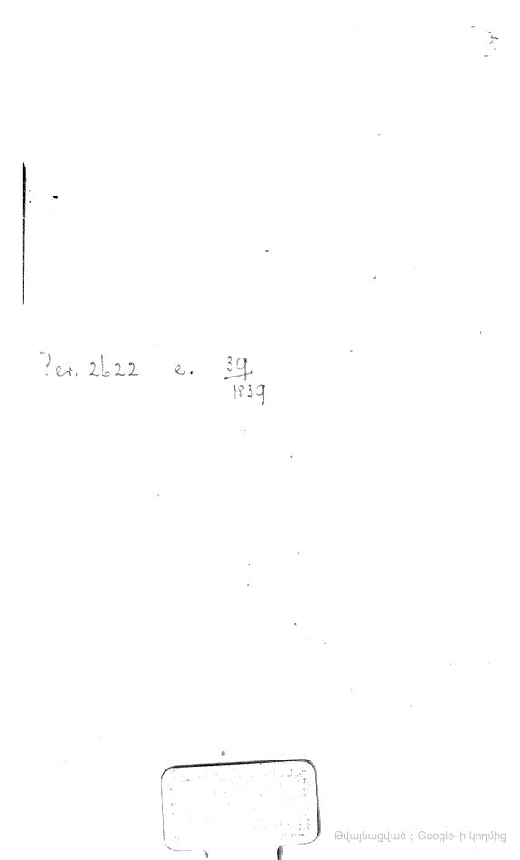 [merged small][ocr errors][ocr errors][graphic]