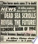 23 Նոյեմբեր 1993