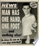 22 Դեկտեմբեր 1992