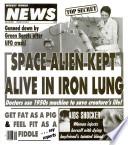 16 Հուլիս 1991