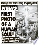 22 Սեպտեմբեր 1992