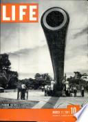17 Մարտ 1941
