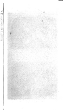 Стр. 46