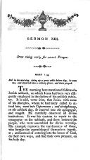 Էջ 159