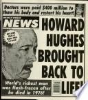 21 Դեկտեմբեր 1993