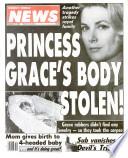 11 Դեկտեմբեր 1990
