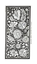 Էջ 371