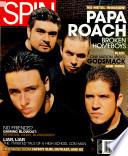 Դեկտեմբեր 2000