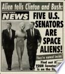 3 Նոյեմբեր 1992