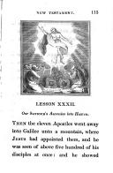 Էջ 115