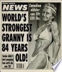 20 Հոկտեմբեր 1992