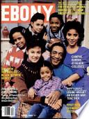 Ապրիլ 1985