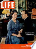 14 Մարտ 1960