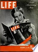 25 Նոյեմբեր 1946