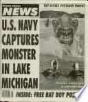 17 Նոյեմբեր 1992