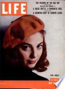 30 Հուլիս 1956